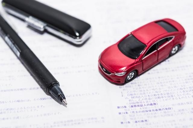車を売るときの必要書類を手続き前にチェック!