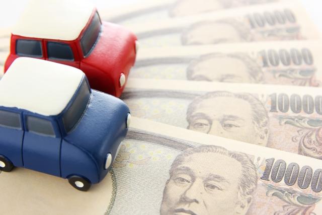 車を購入する前に知っておくべきオートローンの基礎知識