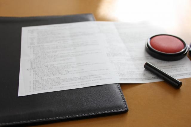 車を売るときの売買契約書で必ずチェックしておきたい7項目