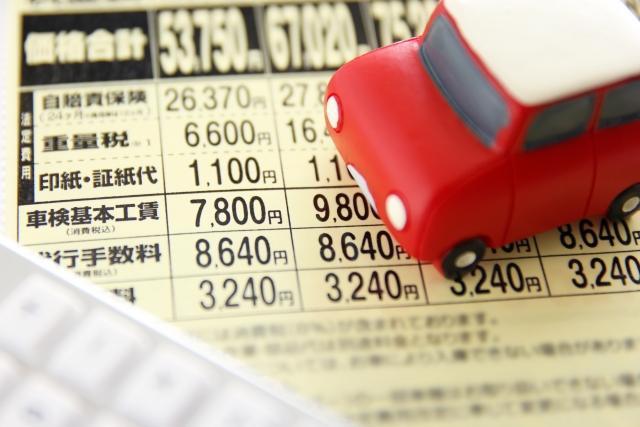 高額な車検費用を安くするための4ステップ