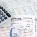 車を売る際に所得税は課税されるの?確定申告をする必要性は?