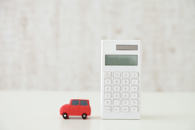 自動車取得税って何?その計算方法とは