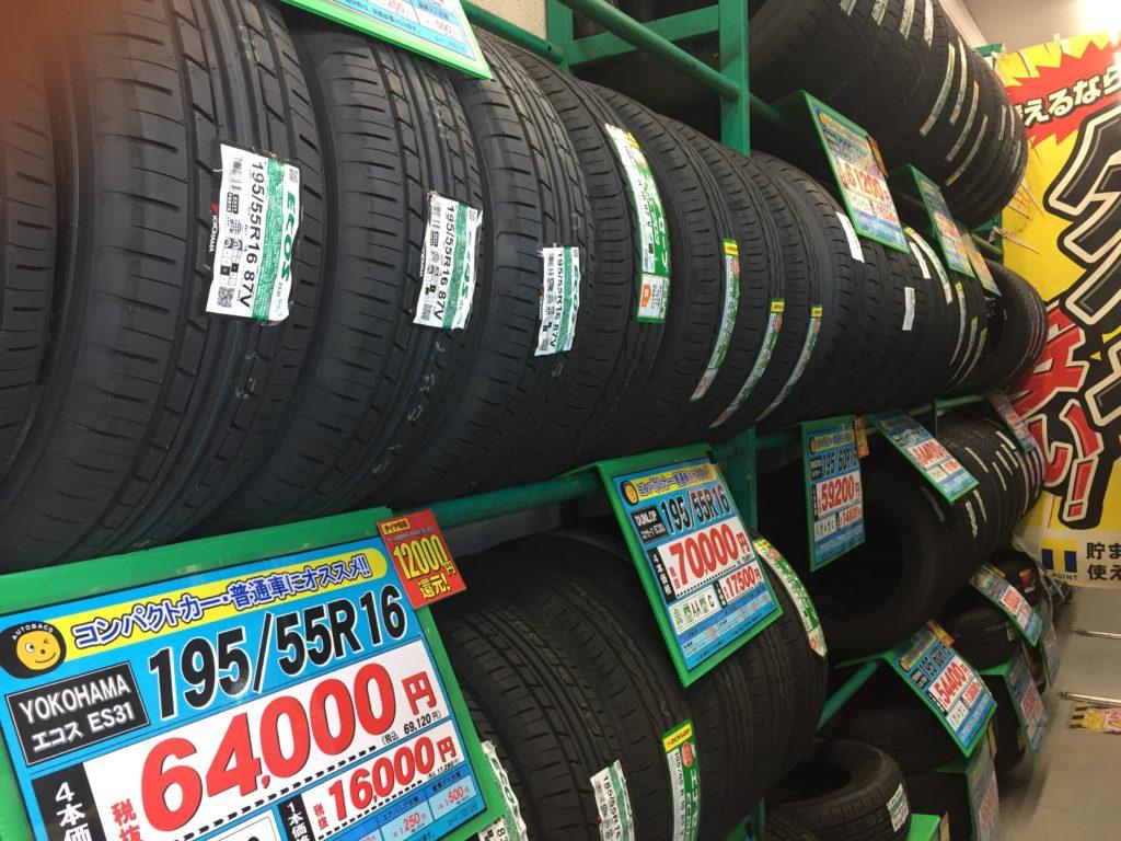 タイヤ選びの基準とは?タイヤについての基礎知識を徹底解説